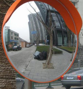 Espejos Panorámicos 45 cm Exterior